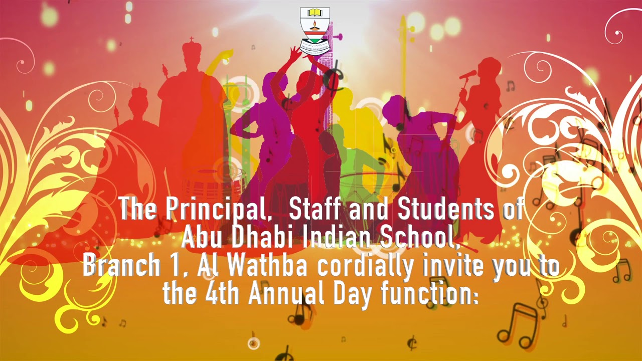 Adis Branch 1 Annual Day Invitation Youtube