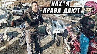 Мотоциклист в бешенстве - Жена разбила новую машину