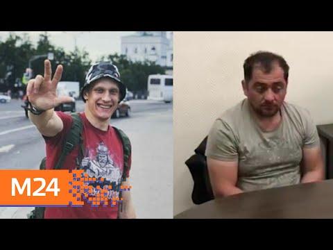 Задержаны двое подозреваемых в убийстве спецназовца в Красногорске - Москва 24