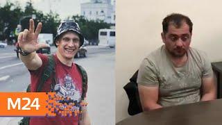 Смотреть видео Задержаны двое подозреваемых в убийстве спецназовца в Красногорске - Москва 24 онлайн