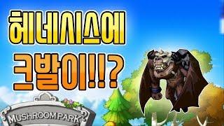 유튜브 최초!  스페셜 크림슨발록 변신완료!!?
