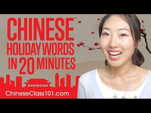 Learn ALL Chinese Words you need for Holidays in 20 Minutes