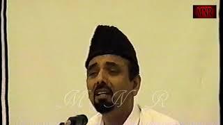Kabhi Nusrat Nahin Milti کبھی نصرت نہیں ملتی Daud Ahmad Nasir Salana Ijtema Khuddam Germany 2003