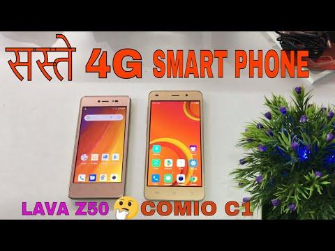 Lava Z50 Vs Comio C1 UNboxing Under 4000 Rupees 4G Smart Phone