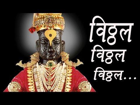 Thamb Jara Tu Vari Vitthala - Bhajan