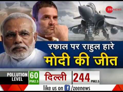 'Rahul must apologise': SC verdict powers BJP counter-attack over Rafale Mp3