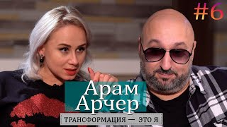 Арам Арчер - о работе с Ольгой Бузовой, новых проектах и BUZCOIN