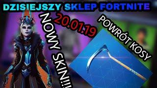SHOP FORTNITE 20.01.19 NEW SKIN!, THE RETURN OF THE SCY!!!):