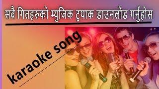हामीलाई फलो गर्नुहोस निम्न लिंक मा music track download website ☞https://www.karaoke.com.np ✿yougube channel ☞https://www./c/nepalimahelp ✿faceboo...