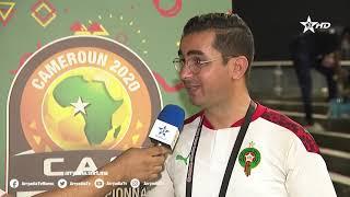 حوار خاص |الكاميرون | عزيز القبلاوي صحفي براديو مارس لتحليل مباراة المغرب زامبيا