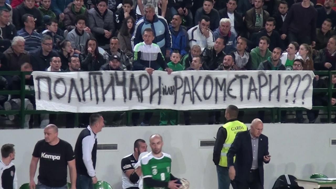 Tv Tera Bitola Pelister zagubi od Metalurg za 07 04