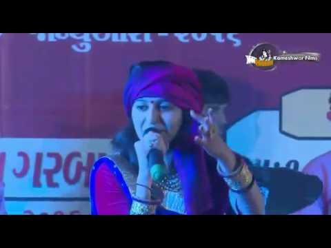Saybo re govaliyo kinjal dave