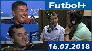Футбол плюс (16.07.2018)