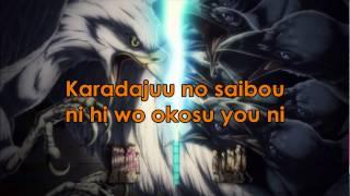 Hikari Are - Haikyuu!! Season 3 OP【Karaoke】