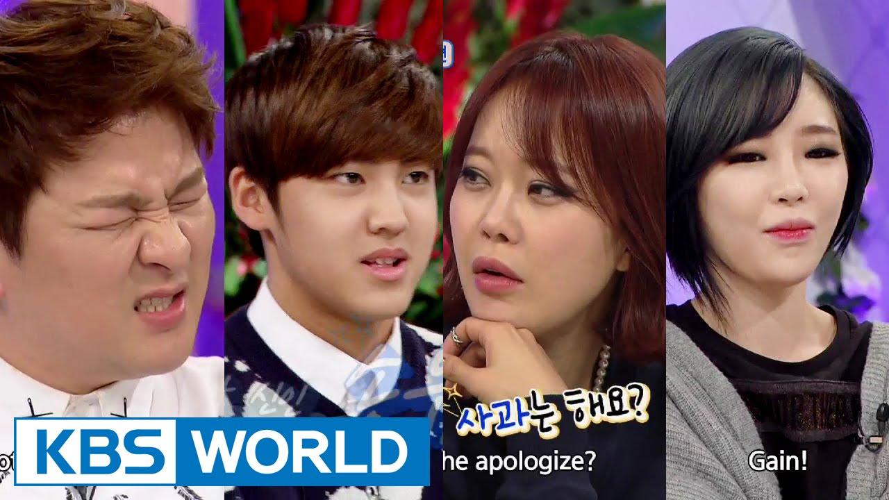 counselor baek jiyoung gain huh gak song yuvin youtube