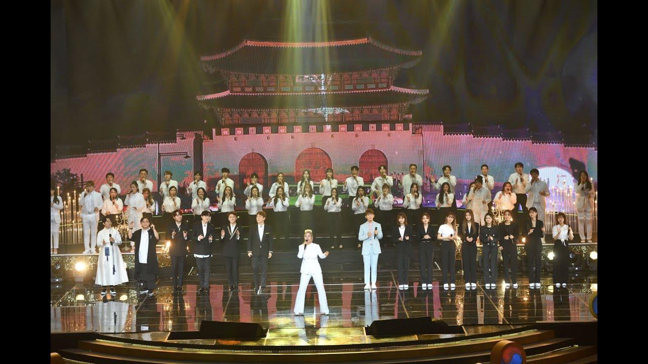 光復75周年 在日同胞特集コンサート韓国KBS「당신이 대한민국입니다」ご案内