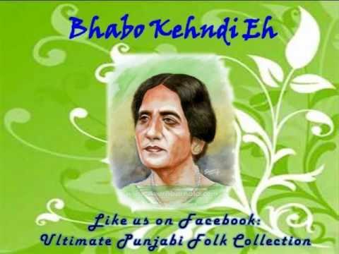 Surinder Kaur- Bhabo Kehndi Eh (Original)