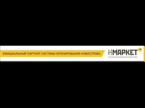 Новостройки Калининграда. ЖК Орудийный. Обзор.