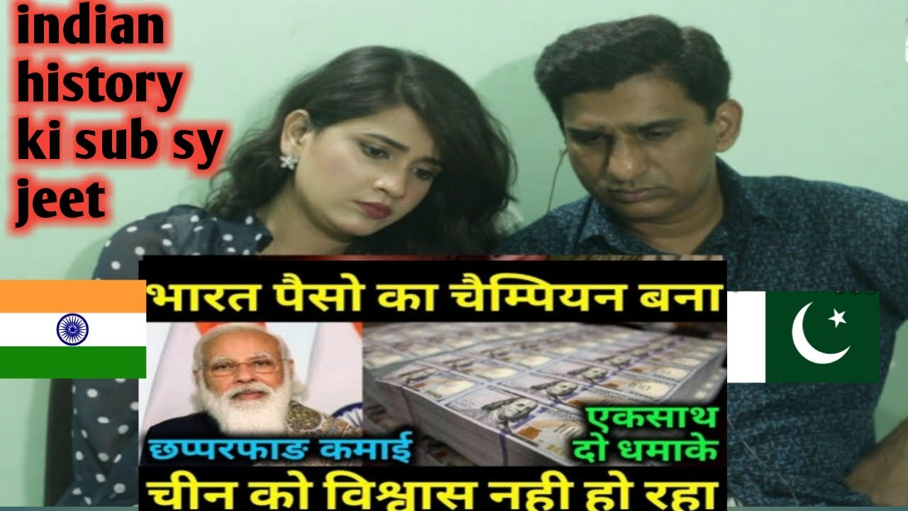 Download Pakstani Reacts to 2 Good News For Indian Economy | Pakistani Reaction on 2 Good News For Indian