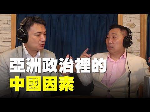 飛碟聯播網《飛碟早餐 唐湘龍時間》2019.04.16 八點時段 楊永明教授《國際新聞時間》