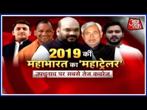 A Trailer For 2019: Vote Counting Has Begun In Uttar Pradesh