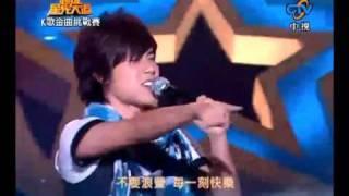 超級星光大道 20090925 pt.7/14 孫自佑 無樂不作 thumbnail