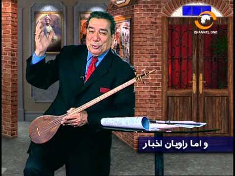 Ardavan Mofid: Tribute to persian satire