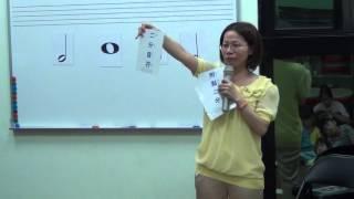 20151027 幼兒音樂律動 認識音符名稱和拍子長度 小小測驗 (百分音樂學苑 ─ 台南 音樂教室)