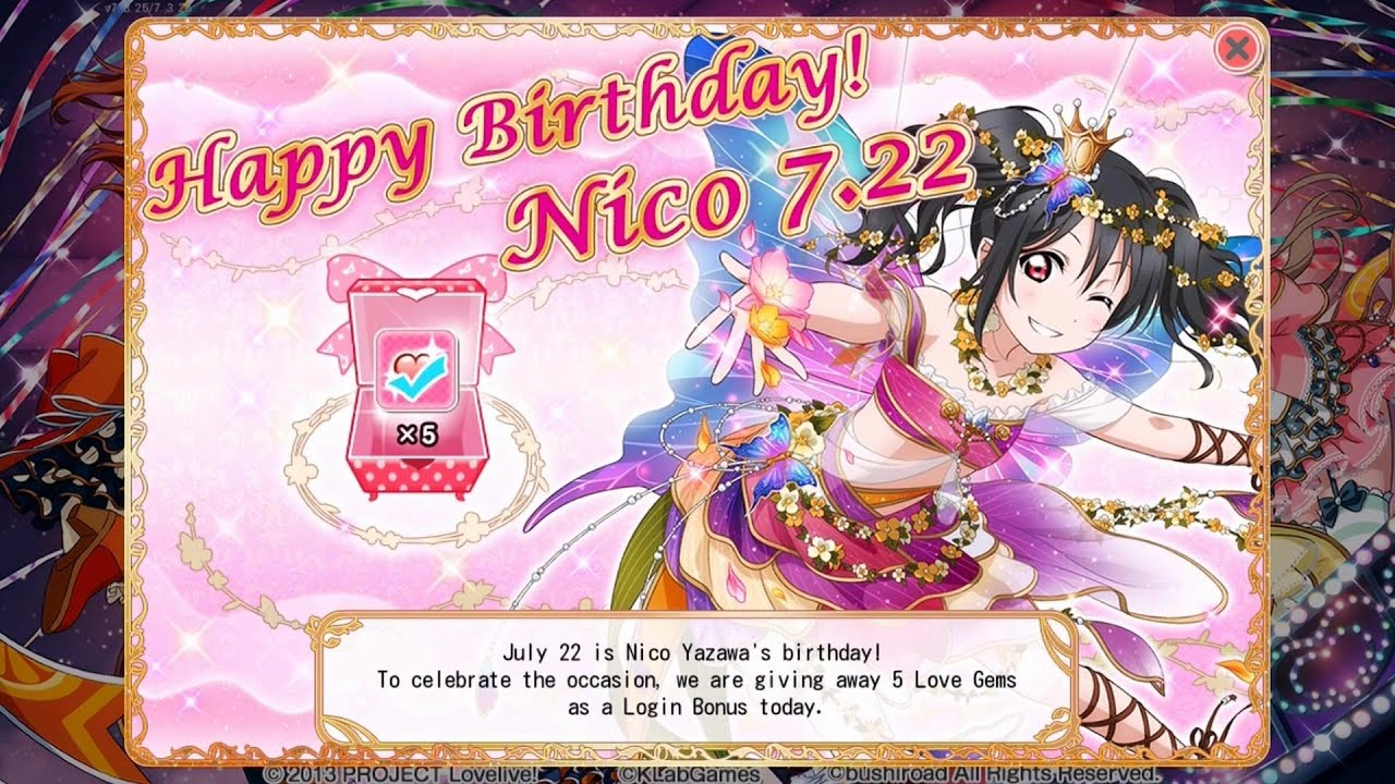 5a540d98dff47 Love Live! School Idol Festival - Character Messages For Nico's Birthday 2  [iOS]