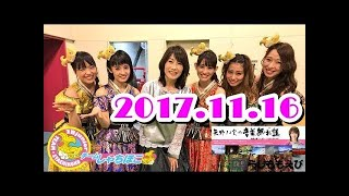 FM]矢野きよ実の音楽 無礼講20171118 11日に行われた公開録音時のイン...