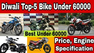 Top, 5 Bike under 60000 in India, Price Mileage, Specification and best Option to Buy bike in 60000