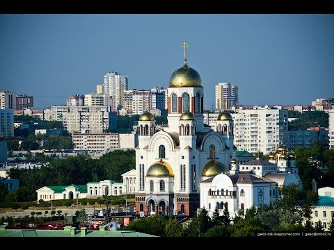 Travelling to Russia, Yekaterinburg photo, video