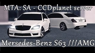 MTA: SA | Mercedes-Benz S65 AMG W221 | CCD planet server