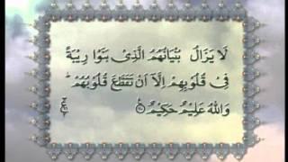 Surah Al-Taubah v.94-129 with Urdu translation, Tilawat Holy Quran, Islam Ahmadiyya