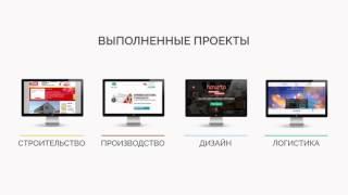 Презентация подхода к созданию сайтов от Карандаша(http://karandash-it.com.ua/ - Смотрите Наш Сайт; http://karandash-it.com.ua/blog/ - Читайте Наш Блог; +38 (044) 221 92 38 - Киев созданию сайтов., 2015-12-25T12:36:54.000Z)