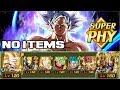 MONO PHY TEAM, NO ITEMS Mastered Ultra Instinct Goku Dokkan Event