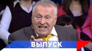 Жириновский: В Сирии всегда будет война!