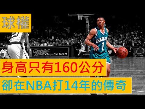 NBA160 NBA14  -- 5180NBA |