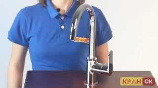 Видео обзор смесителя IMPRESE LESNA  55070