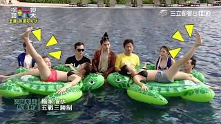 Game show Jepang ( Tok*t Besar Hampir Kepegang ) Lucu Banget +18 Bikin Ketawa