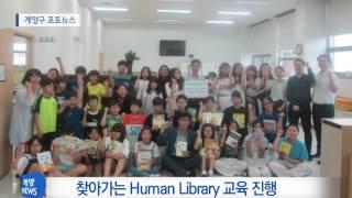 7월 3주_포토뉴스 영상 썸네일