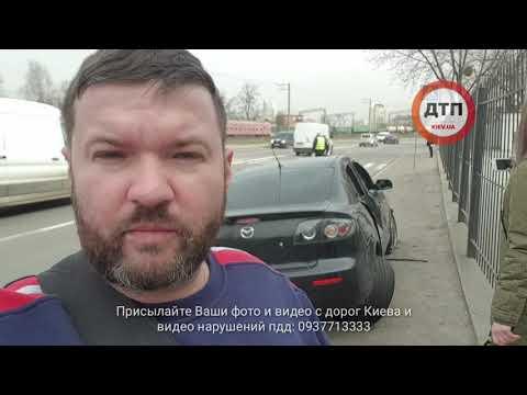 ДТП КИЕВ ЭЛЕКТРИКОВ