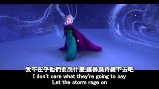 《動畫》冰雪奇緣 Frozen(主題曲:放手一搏 Let It Go 中英文雙語字幕)BD
