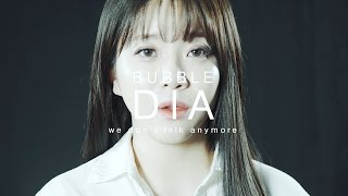 We Don`t Talk Anymore- Charlie Puth l 박훈진ㅣPop Cover l Bubbledia 버블디아