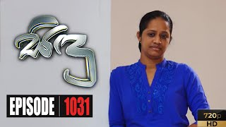 Sidu | Episode 1031 23rd July 2020 Thumbnail