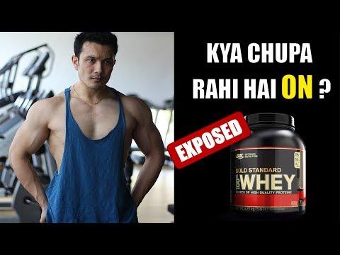 OPTIMUM NUTRITION (Supplement Company)- Kya Hai Iska Sach? [Genuine Or Cheat?]