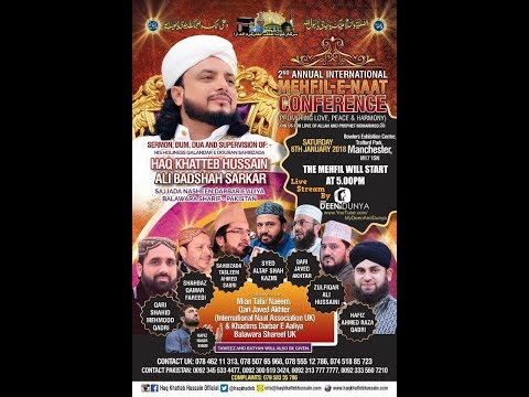 2nd Annual International Mehfil e Naat Conference