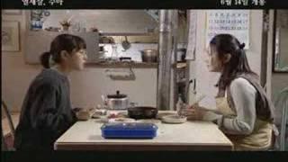 The Wonder Years (2007) - 열세살, 수아 - Trailer