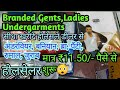 Wholesale Cheapest Ladies,Gents UnderGarments Market In Sadar Bazar Bra,Panty,Underwear At Delhi
