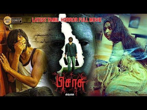 new-tamil-horror-thriller-full-movie-|-pisaasu-|-new-tamil-online-movie-|-hd-1080-|-new-upload-2018